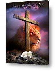 Lamb of God art poster